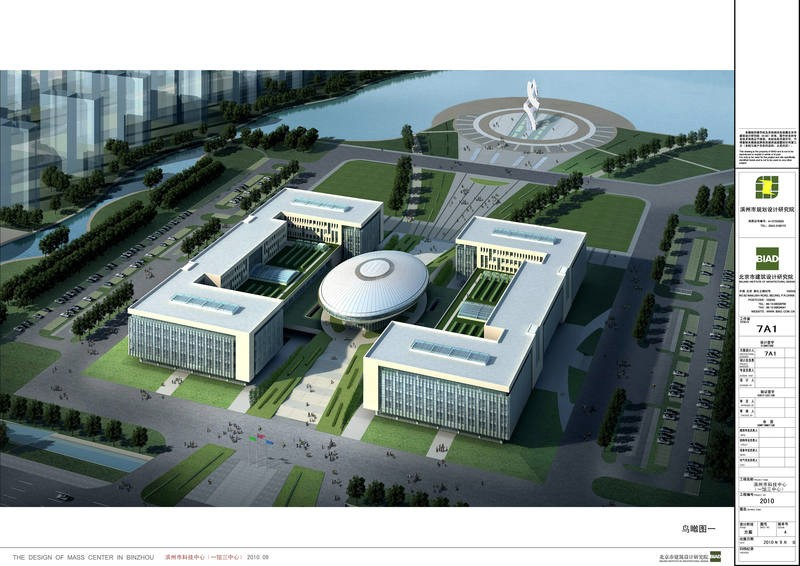 滨洲科技中心