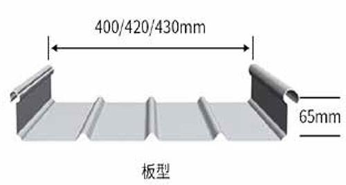 铝镁锰板系列