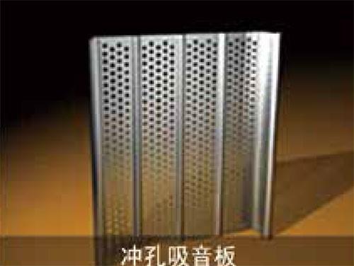 直立锁边常规板型